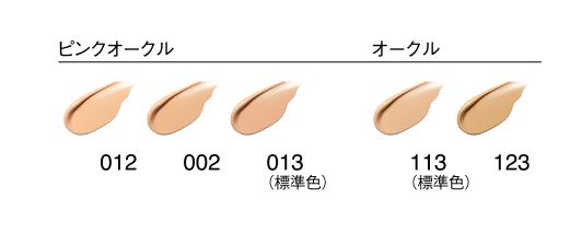 ファンデーション 江原 色 道